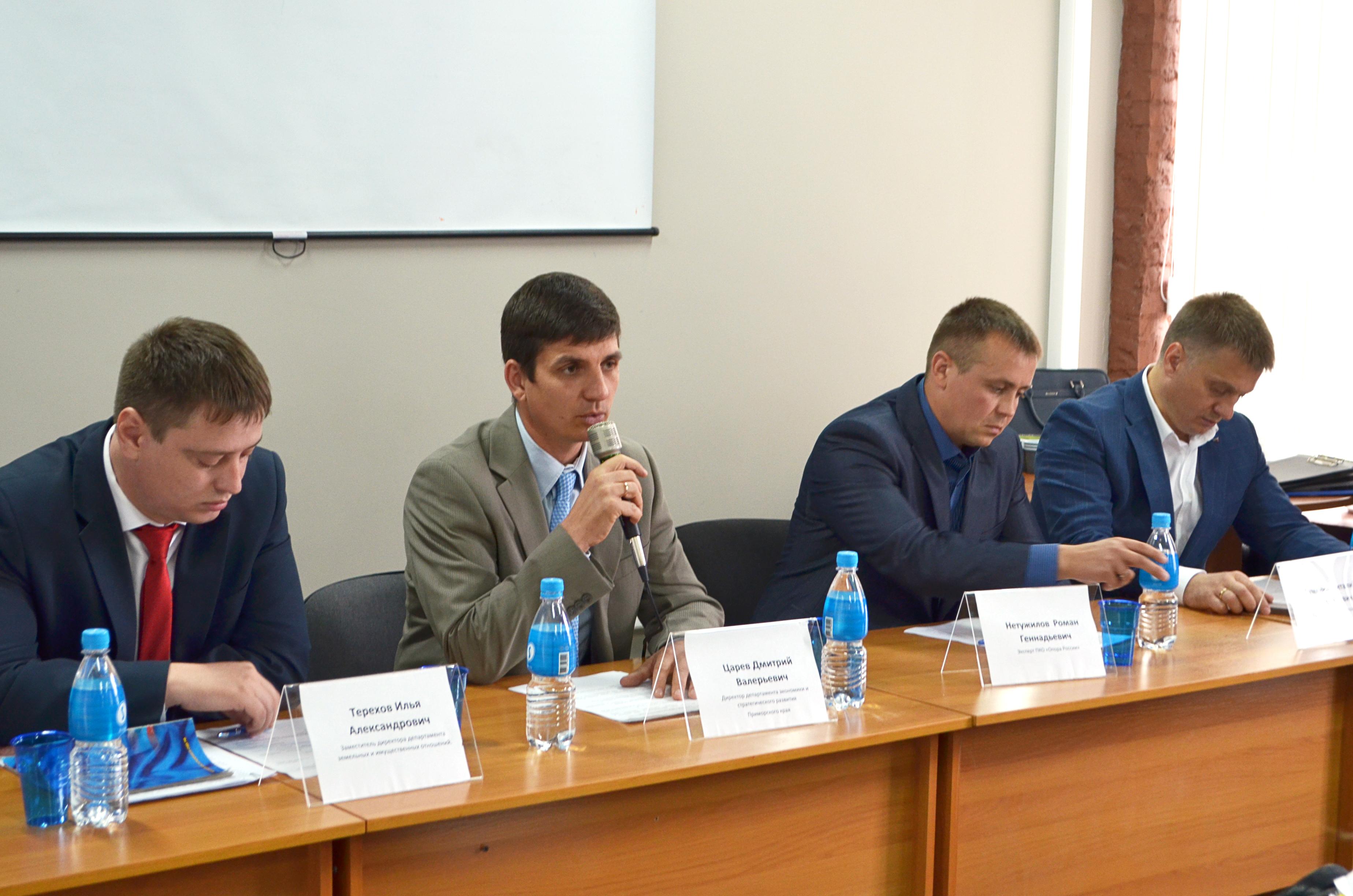 «Опора России» и департамент земельных отношений Встретились 27 Мая.