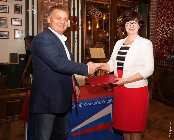 Бизнес-омбудсмен подписала Соглашение о взаимодействии с Приморским региональным отделением «Опора России»