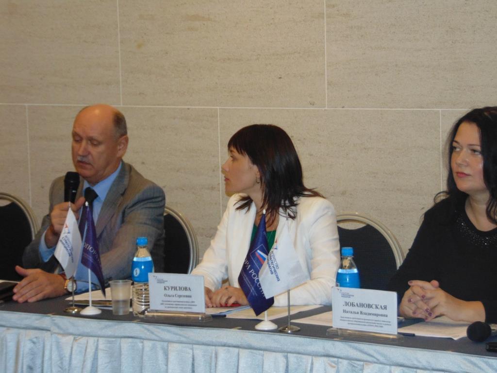 «Опора России»  и ДВ АСИ начали работу по улучшению положения МСП в Приморье.