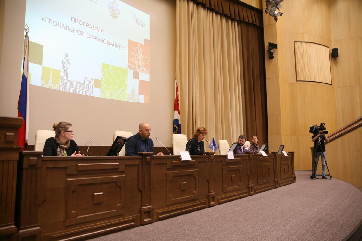 Президентская программа «Глобальное образование» или 2,76 млн. рублей – каждому!