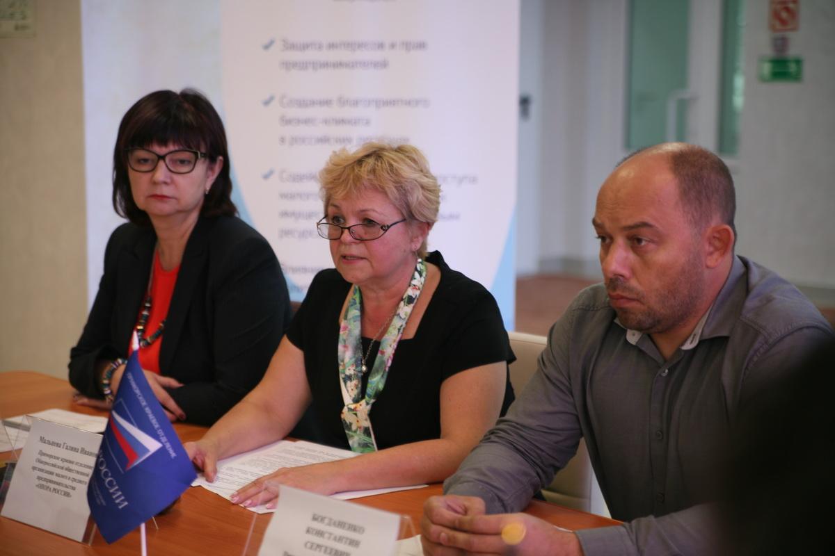 «ОПОРА РОССИИ» в Приморье вместе с бизнесом и вузами ищет таланты и взаимную полезность