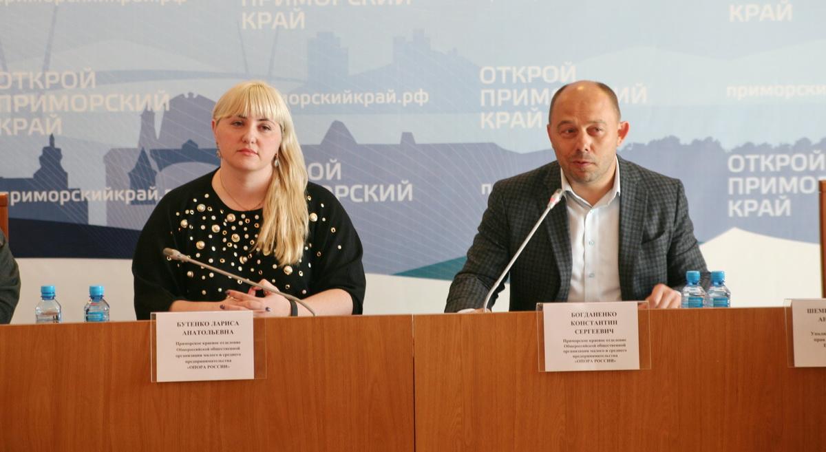 Женское предпринимательство в Приморье получит импульс для ускоренного развития