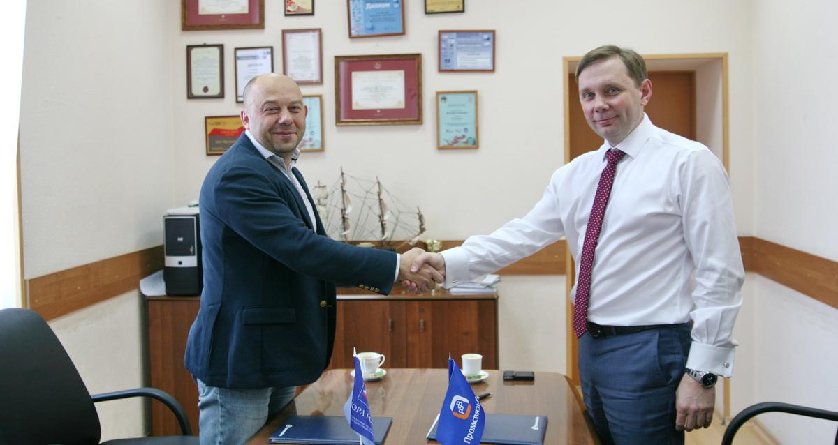 В Приморье «ОПОРА РОССИИ» и «Промсвязьбанк» подписали соглашение о сотрудничестве