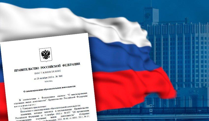 Новое в законодательстве на 24.03.2016 г.