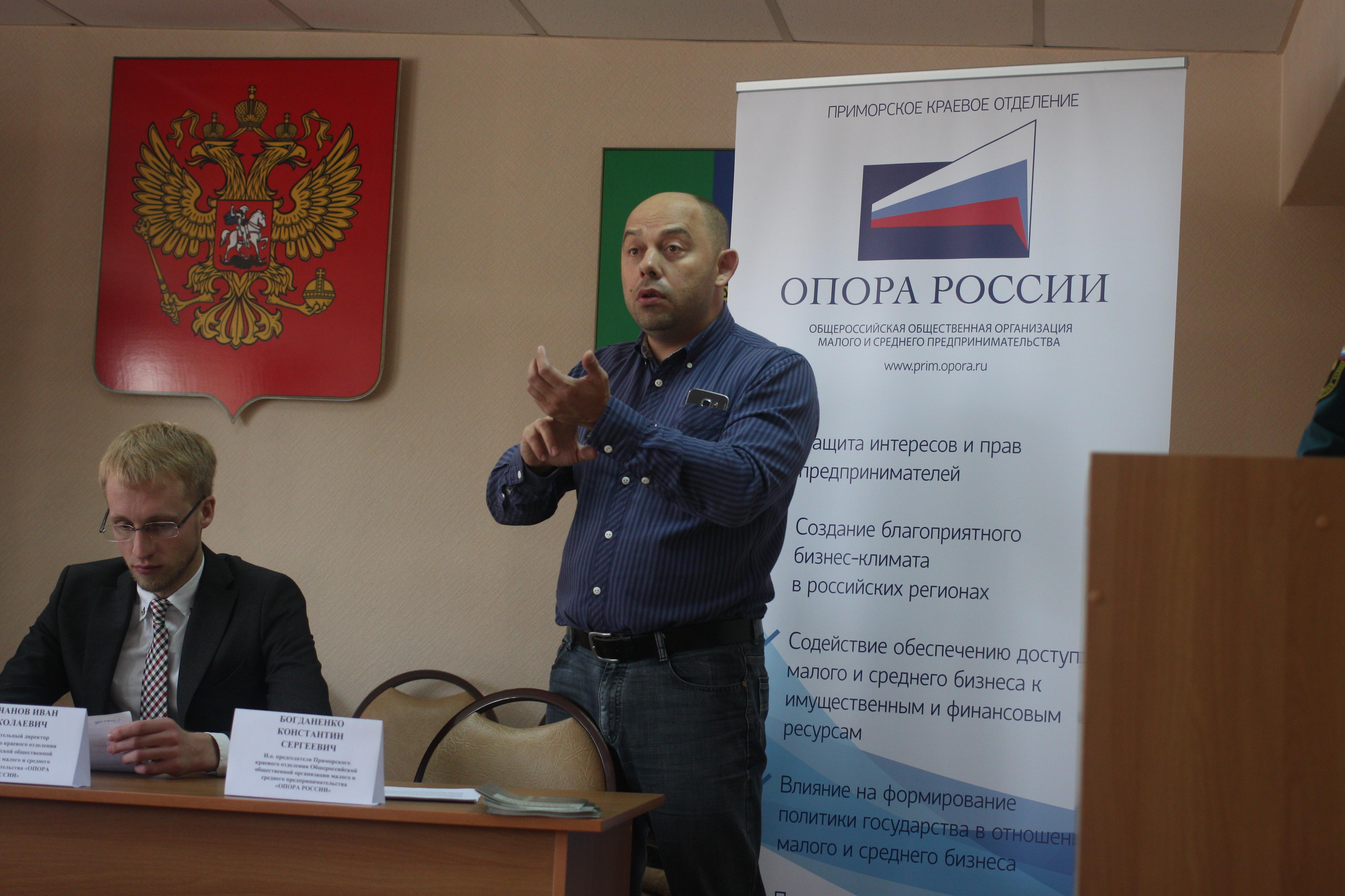Приморская «Опора России» продолжает консультационную работу в городах и селах края