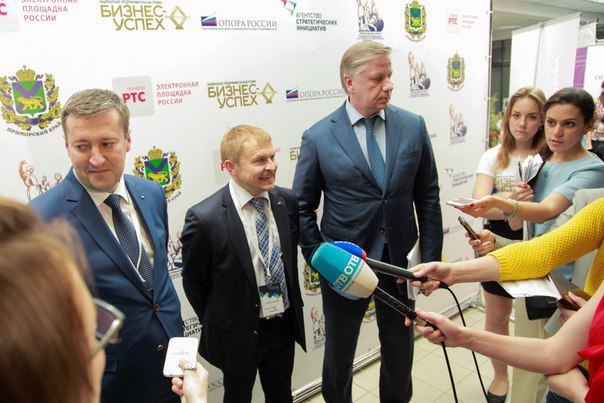 Владивосток во второй раз стал «Территорией бизнеса»
