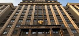 Адвокаты: «Законопроект о либерализации уголовного законодательства требует доработки!»