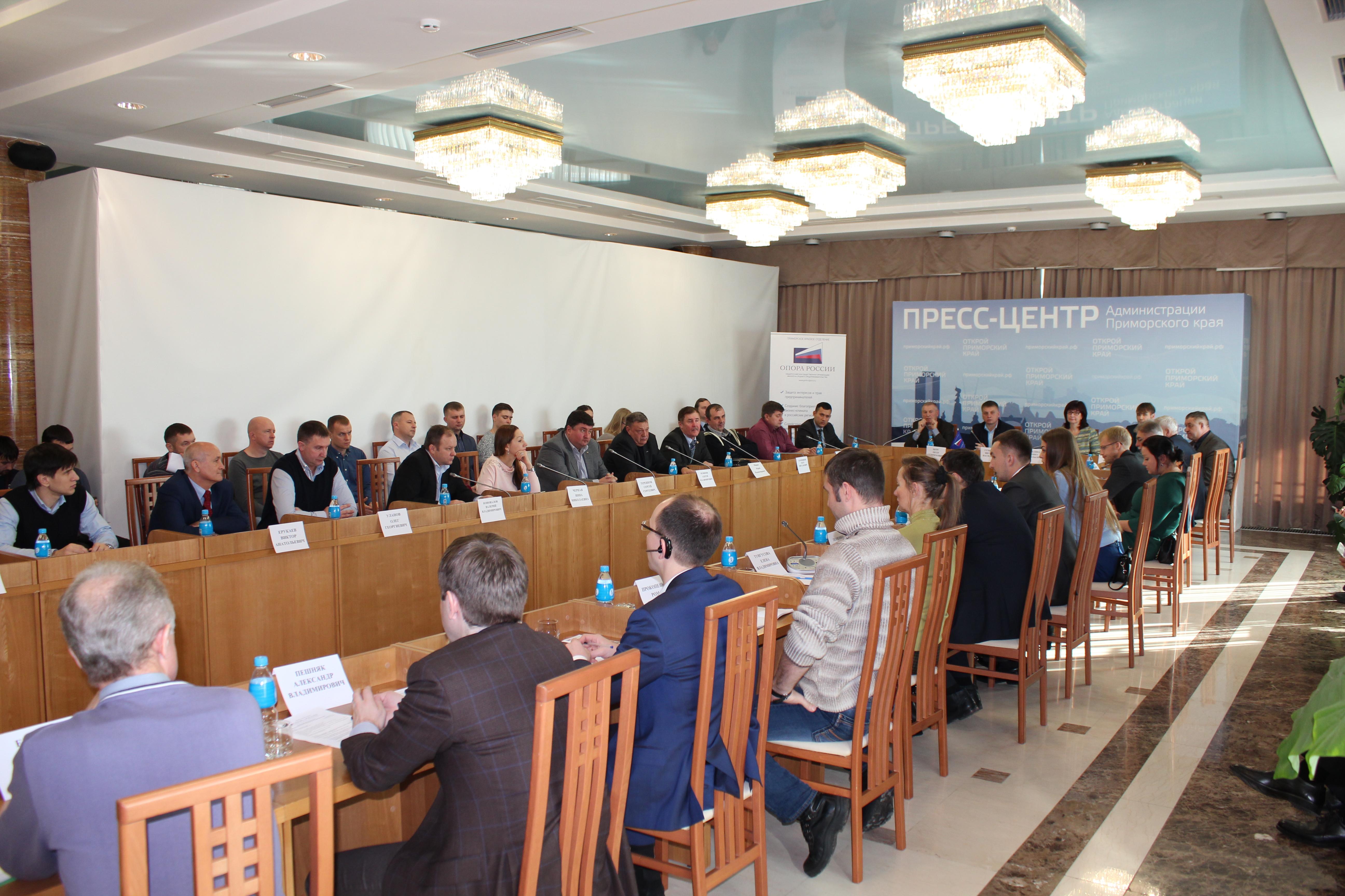 «ОПОРА РОССИИ» организовала круглый стол по теме «Проблемы автомобильных перевозчиков в Приморском крае»