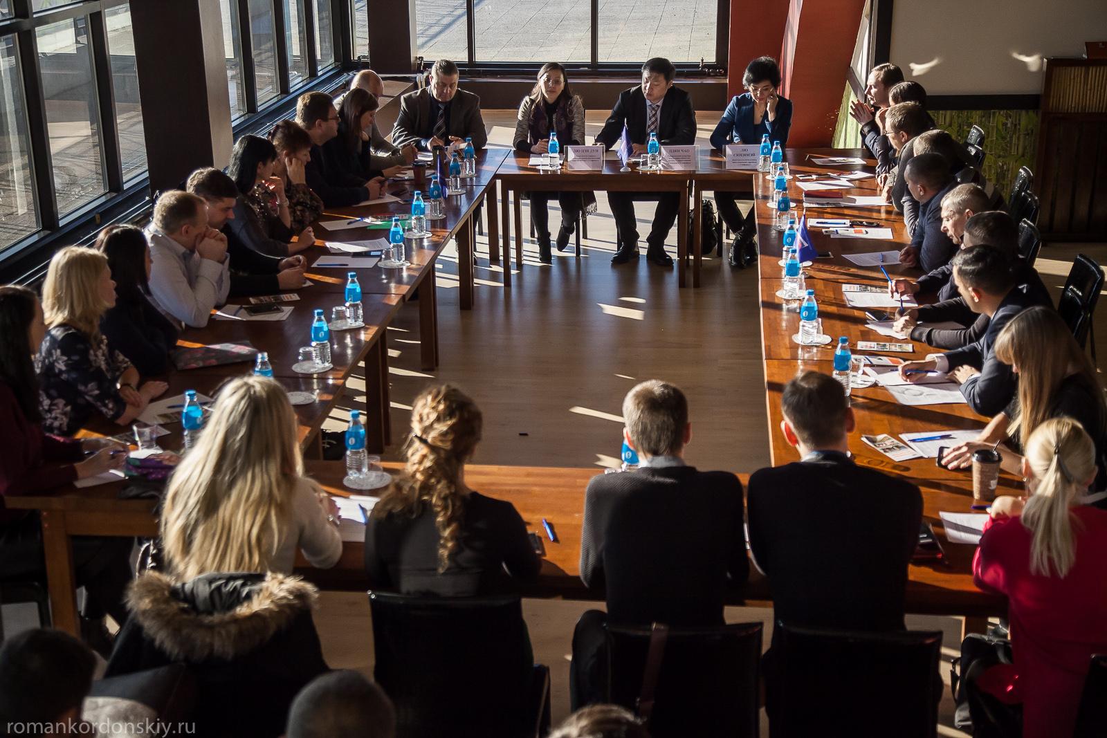 Приморская «Опора России» во Владивостоке встретилась с представителями торговой зоны г. Суйфэньхэ