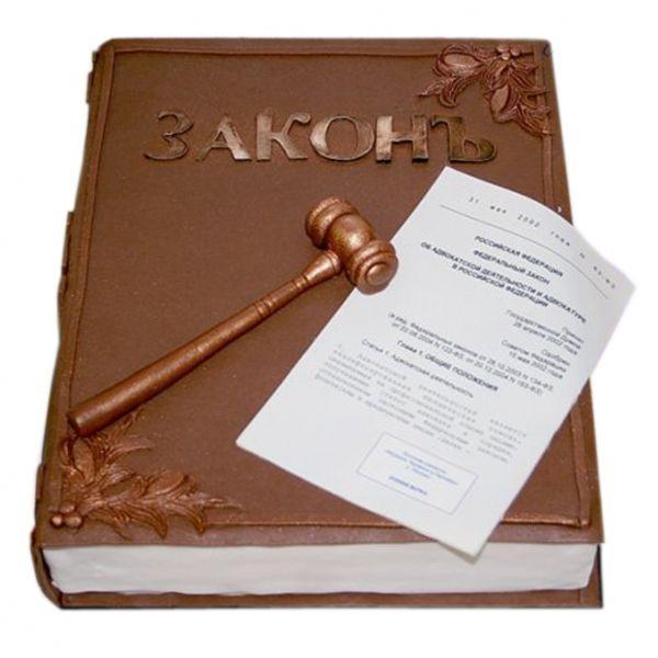 Новое в законодательстве на 09.12.2016 г.