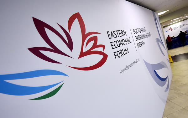 Дальневосточная дирекция общероссийской общественной организации малого и среднего предпринимательства «ОПОРА РОССИИ» начала работу по подготовке к ВЭФ-2017