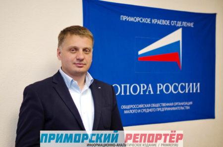 Виталий Гуменюк: «В «ОПОРЕ РОССИИ» все люди – идейные!»
