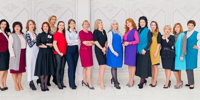 Комитет по развитию женского предпринимательства