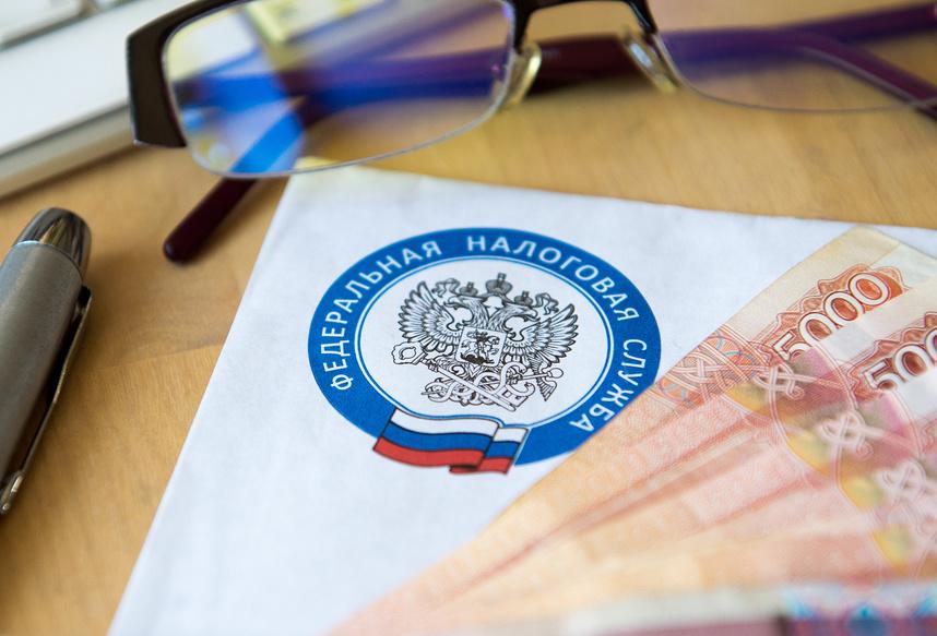 Полномочия по администрированию страховых взносов  осуществляются налоговыми органами