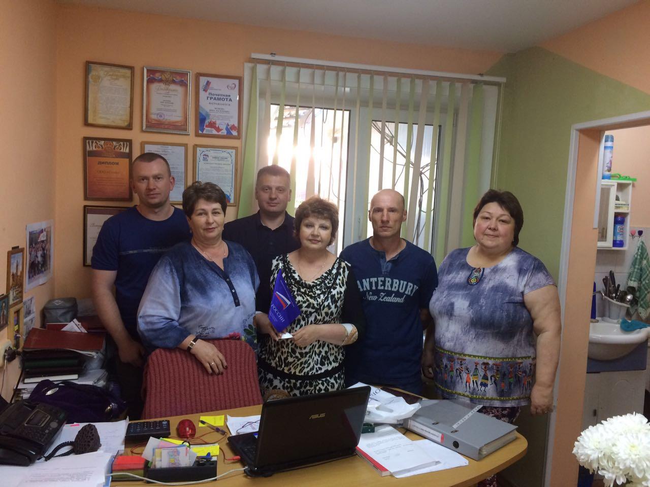 Местное отделение Приморской «ОПОРЫ РОССИИ» создано в Хасанском районе