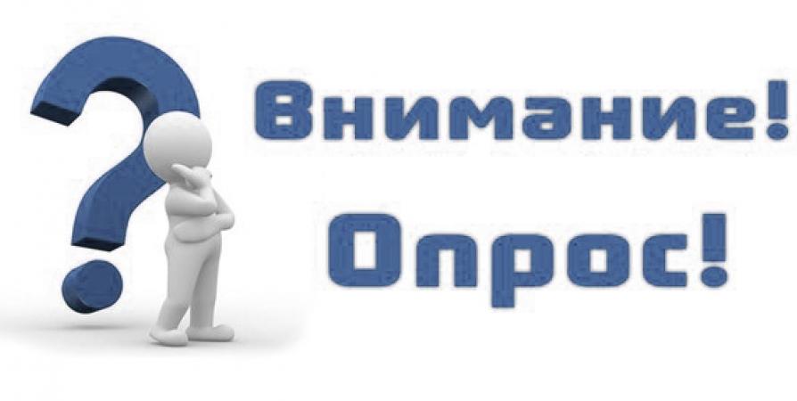 «ОПОРА РОССИИ» представит на ВЭФ рейтинг Дальневосточных регионов Предпринимателей приглашают принять участие в масштабном анкетировании