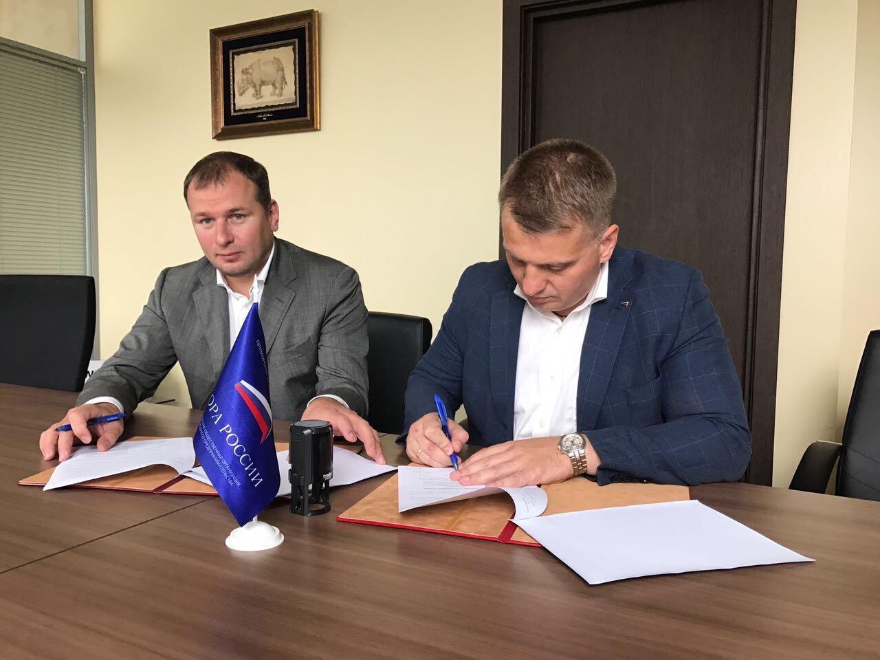 Приморская ОПОРА РОССИИ заключила соглашение с АНО «Инвестиционное Агентство Приморского края»