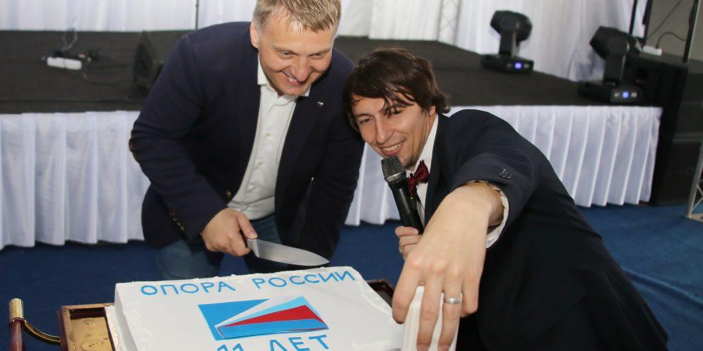 Приморская «ОПОРА РОССИИ» отпраздновала 11-летие!