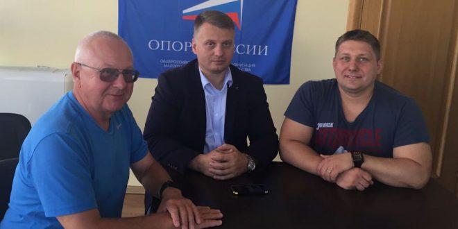 Александр Ивашкин войдет в число экспертов «ОПОРЫ РОССИИ» в Приморье