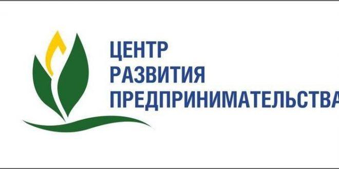 Извещение о проведении Конкурса бизнес-проектов для начинающих предпринимателей – субъектов малого предпринимательства города Владивостока, зарегистрированных и фактически осуществляющих свою деятельность на территории города Владивостока не более 1 года
