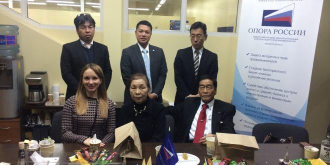 14 — 16 ноября 2017 год Приморское краевое отделение «ОПОРЫ РОССИИ» принимало у себя коллег из Японии — «ОПОРЫ РОССИИ» префектуры Фукуока