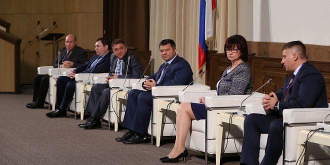 17 ноября 2017 года состоялась ежегодная краевая конференция предпринимателей