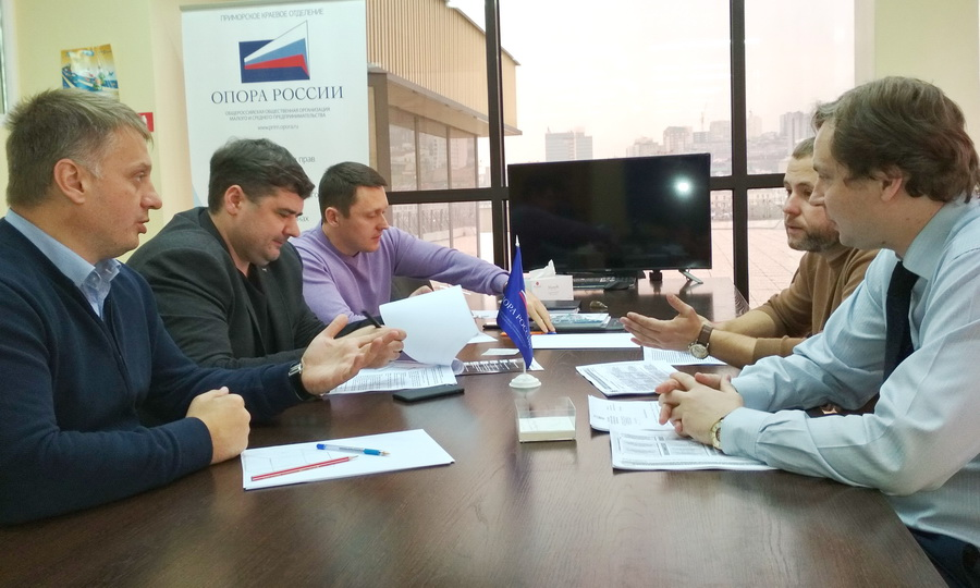 «ОПОРА РОССИИ» готовится обсудить перспективы экспортного потенциала Приморского края