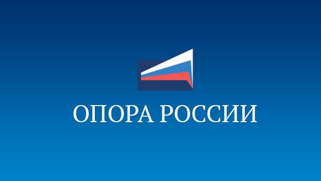 Благодаря вмешательству «ОПОРЫ РОССИИ» был пересмотрен приговор в отношении председателя Алтайского республиканского отделения организации Александра Потапова