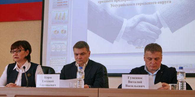 «ОПОРА» дает «Время возможностей»: предприниматели Уссурийска бесплатно получили комплекс полезных знаний