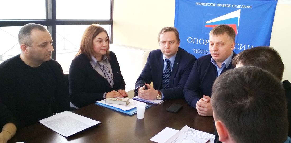 Торговля и сфера услуг в Приморье получат новый импульс благодаря «ОПОРЕ РОССИИ»