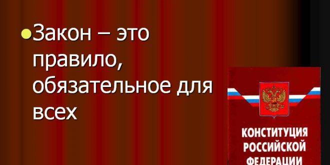 Новое в законодательстве на 02.03.2018 г.