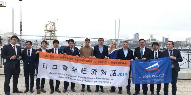 Русско-Азиатский центр сотрудничества предпринимателей будет создан во Владивостоке