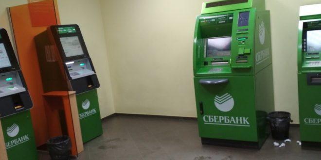 В России введена уголовная ответственность за кражу с банковского счета