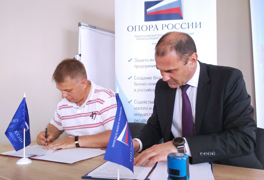 «ОПОРА РОССИИ» в Приморье снова расширила свой предпринимательский  состав
