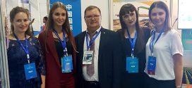На Международной выставке-ярмарке приграничной торговли  в Китае презентовали открытие российской биржевой площадки  по торговле соей