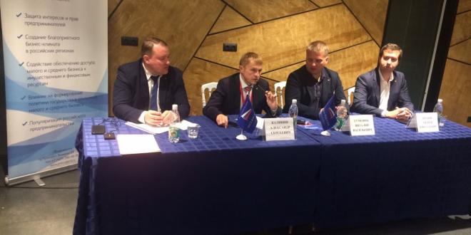 Александр Калинин провел встречу с предпринимателями приморского краевого отделения «ОПОРЫ РОССИИ»