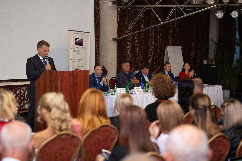 «ОПОРА РОССИИ» в Приморье выбрала себе председателя на общем собрании членов организации.