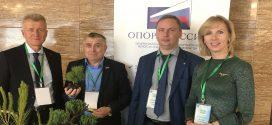 Приморское краевое отделение «ОПОРЫ РОССИИ» приняло участие в XII международном экологическом форуме «Природа без границ».