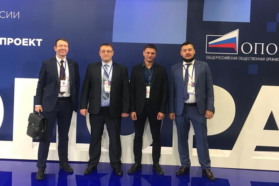 Делегация приморцев приняла участие в работе форума «ОПОРЫ РОССИИ» «Малый бизнес – национальный проект!»