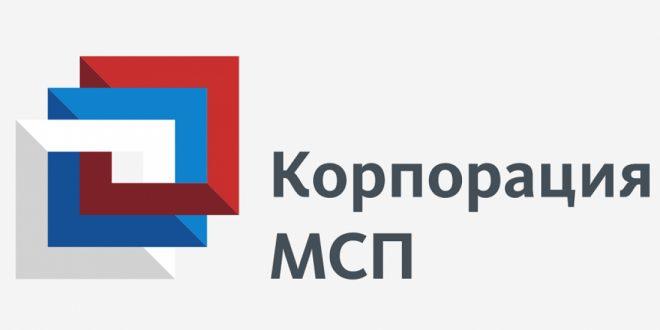 Корпорация МСП предложит бизнесу Приморья возможности для развития