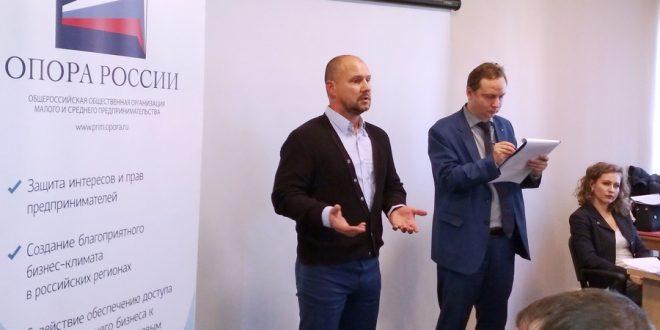 В приморскую «ОПОРУ РОССИИ» вступили ещё 33 предпринимателя
