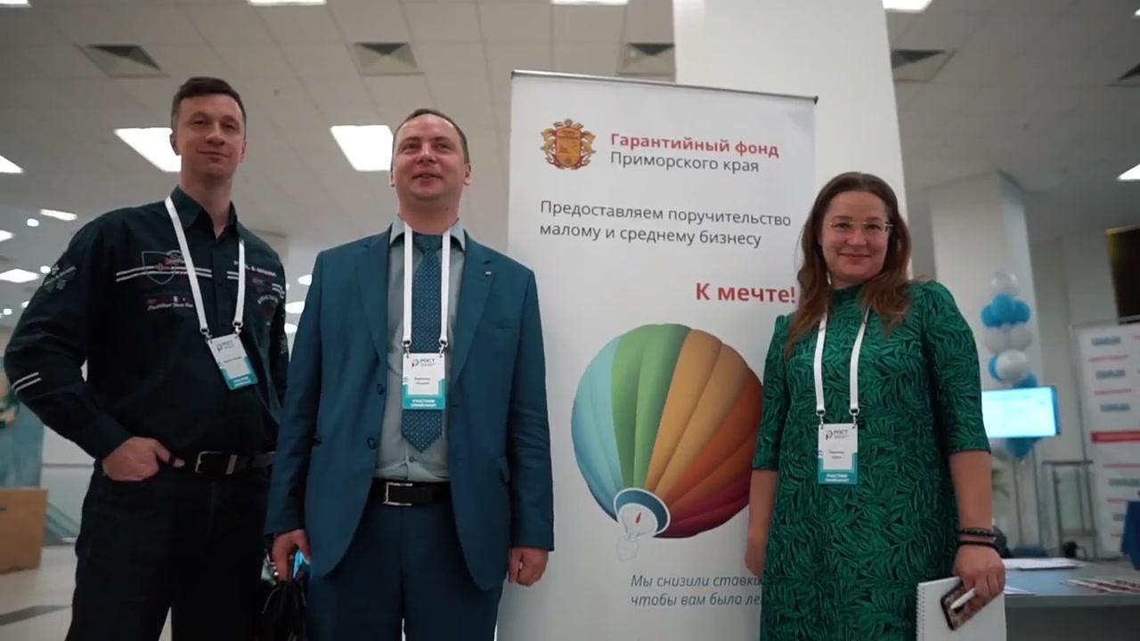 Более 1000 предпринимателей, студентов и школьников  прошли обучение в Русско-Азиатской бизнес-школе РОСТ