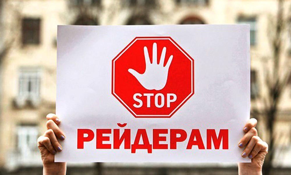 Предпринимателей Приморья научат защищать свой бизнес от «силовых наездов» адвокаты из Санкт-Петербурга, Москвы и «ОПОРА РОССИИ»