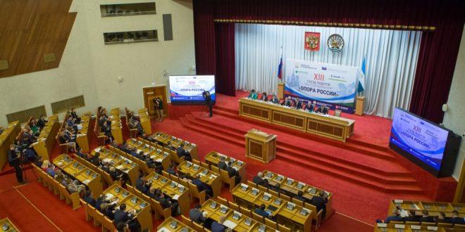 Приморская «ОПОРА РОССИИ» заняла первое место по рейтингу среди региональных отделений в стране