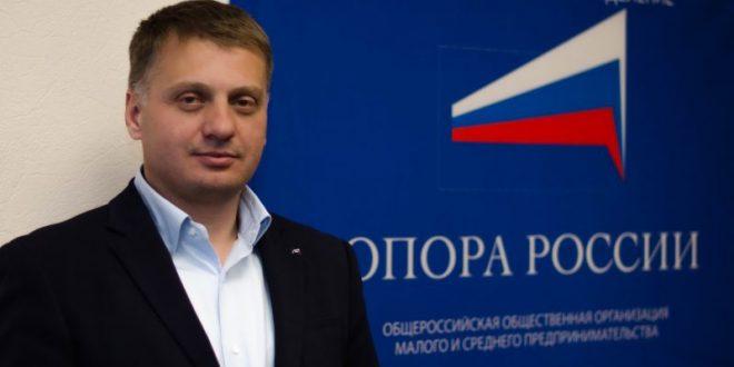 Виталий Гуменюк стал вице-президентом федеральной «ОПОРЫ РОССИИ»