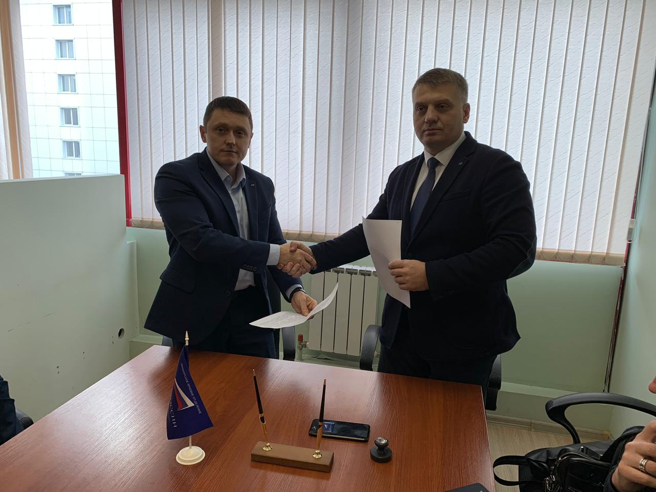 Приморское краевое отделение «ОПОРЫ РОССИИ» и АНО «Центр развития экспорта Приморского края» подписали соглашение о сотрудничестве.