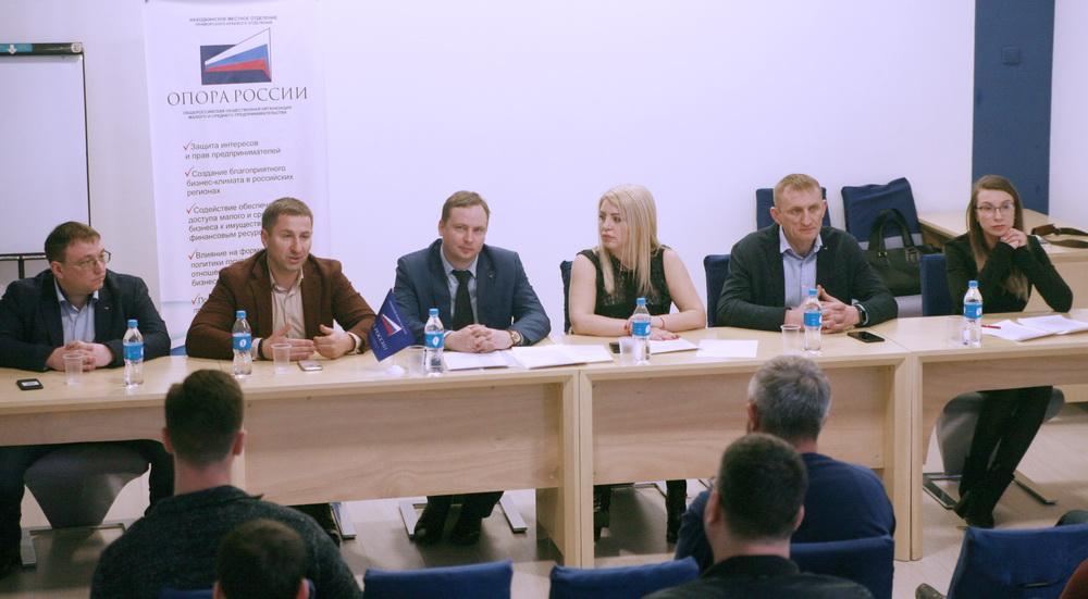 Новым председателем Находкинского местного отделения «ОПОРЫ РОССИИ» стал Владимир Зирченко