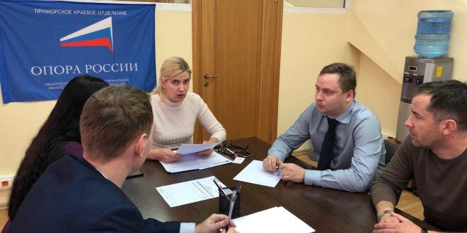 Cостоялась встреча по вопросу инициативы о запрете эксплуатации хостелов и малых форм размещения в жилых домах.