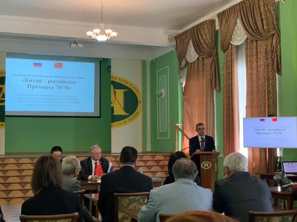 Руководитель комитета международных отношений Приморского краевого отделения «ОПОРЫ РОССИИ» посетил первое в России уникальное мероприятие, связанное с двумя юбилейными событиями