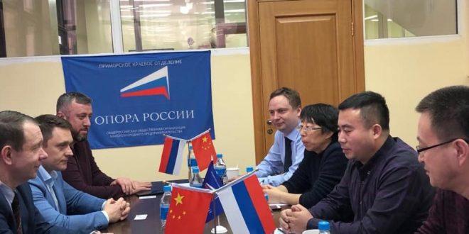В офисе Приморского краевого отделения «ОПОРЫ РОССИИ» состоялась встреча с партнёрами из Ассоциации предпринимателей города Суйфэньхе, провинции Хэйлундзянь (КНР).